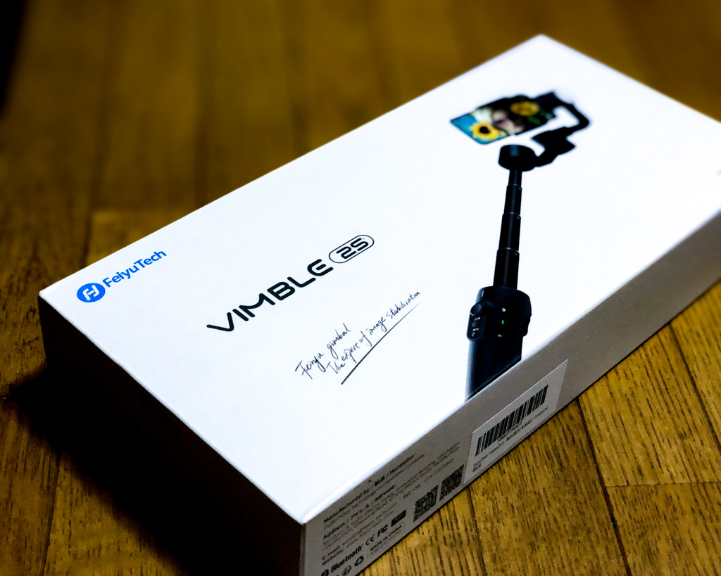 FeiyuTech Vimble 2S 購入 | naraco