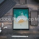 iPadのみで画像切り抜き完結|Photoshop Mix