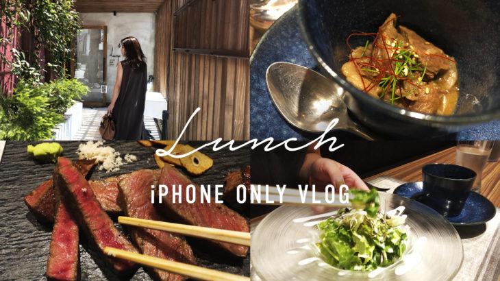 Vlog 奈良 ランチ lamp ステーキ ランチコース 大和八木 奈良